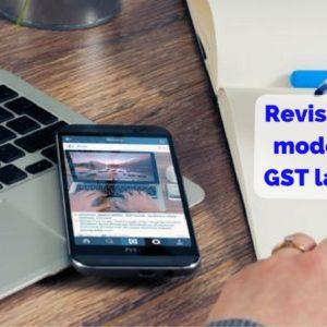 Revised model GST law vis-à-vis Old Model GST Law: Part III-Job Work
